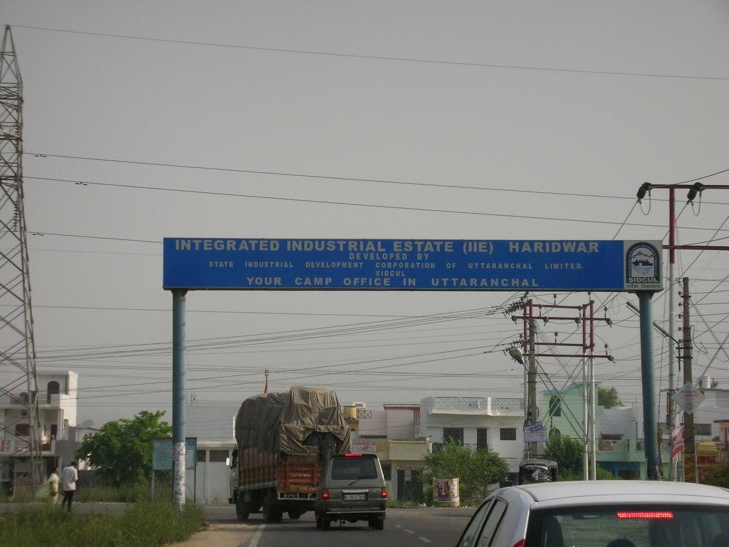 SIDCUL - IIE Haridwar