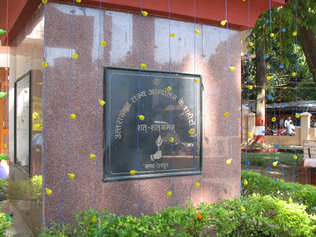 Uttarakhand Memorial in the Kutchery in Dehradun