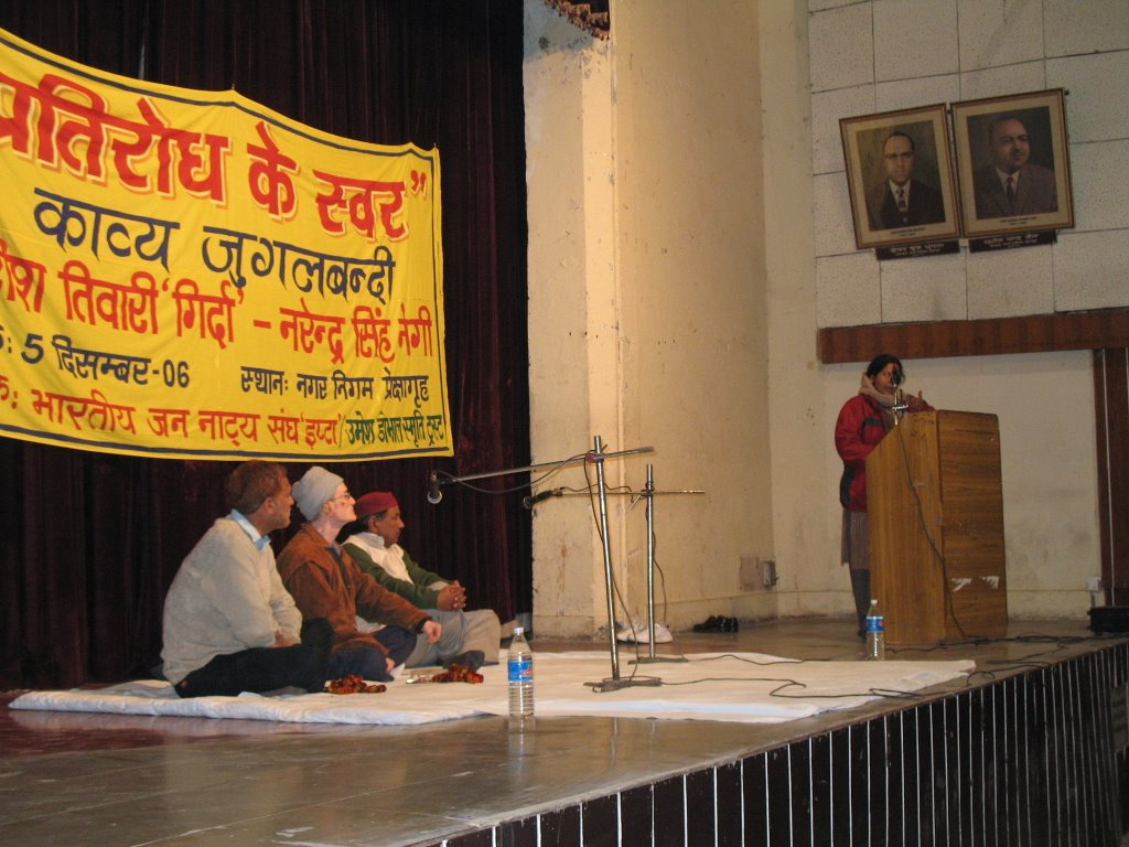 Jugalbandi with PC Tiwari, Vidya Sagar Nautiyal, Narender Singh Negi and Kamla Pant Speaking
