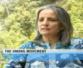 Umang Movement